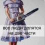 Роли классов в МУ - last post by Insulinka